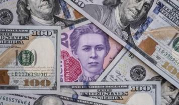 Обмен валют Луцк