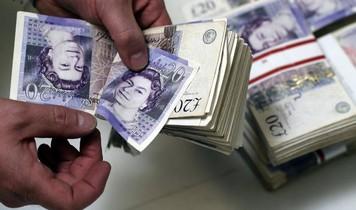 Обмен фунта Украина